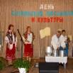 День славянской письменности и культуры-2016 шумовой ансамбль.jpg